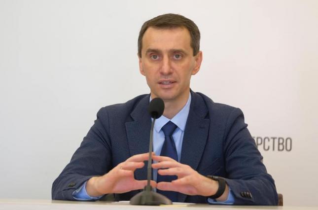 """Ляшко может стать кандидатом в мэры Киева от """"Слуги народа"""""""