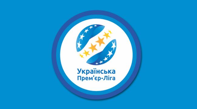 Сезон в украинской Премьер-Лиге возобновится 30 мая