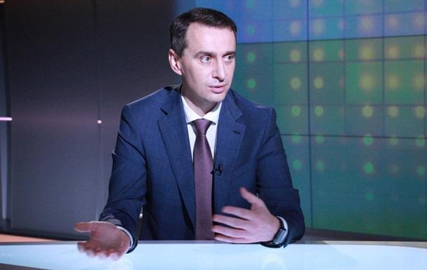 Ляшко: Украинской вакцины против COVID-19 не будет
