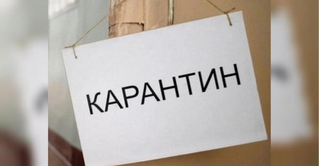 Минздрав завершает подготовку документа по смягчению карантина в Украине
