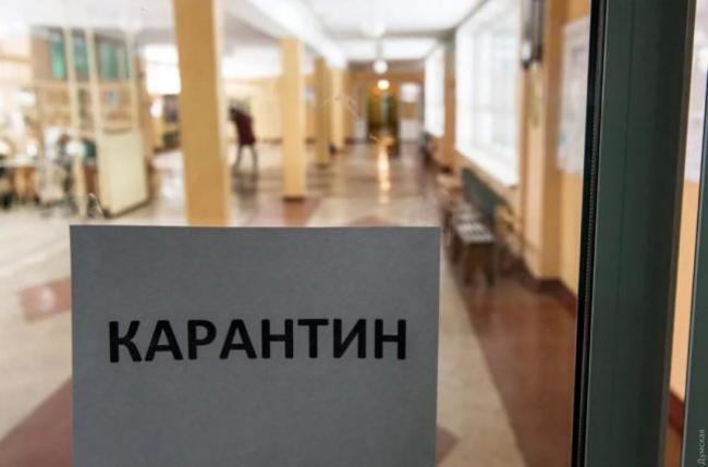 В Украине продлят карантин до 22 мая