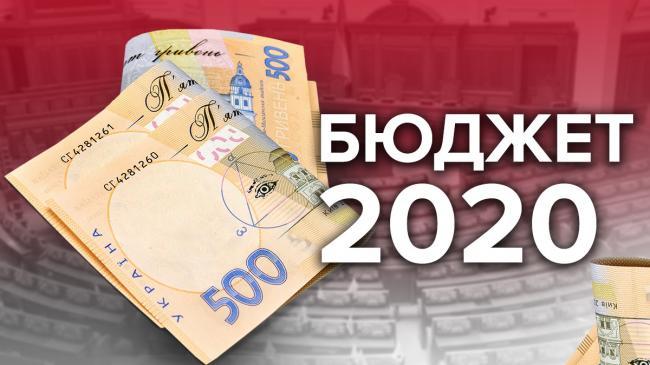 Дефицит бюджета-2020 превысил 41 миллиард гривен