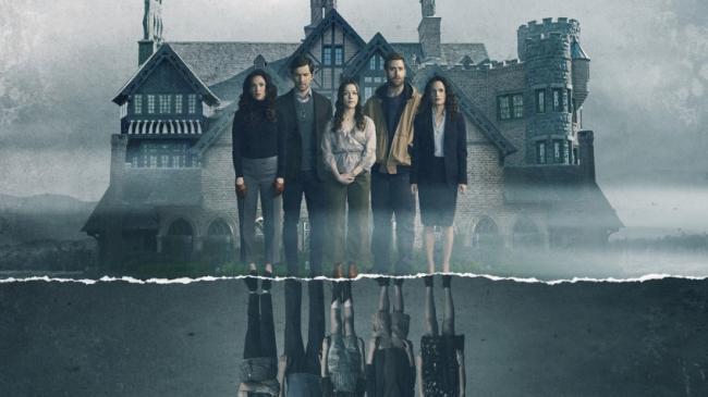 Авторы «Призраков дома на холме» создают новый хоррор-сериал для Netflix