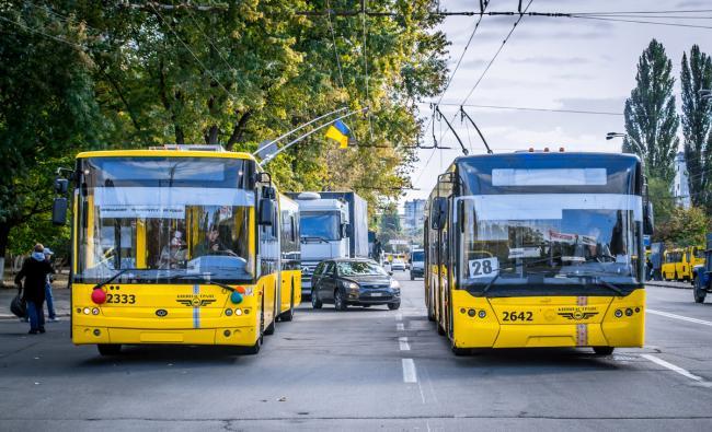 В Кабмине рассказали, как будет работать общественный транспорт после 22 мая