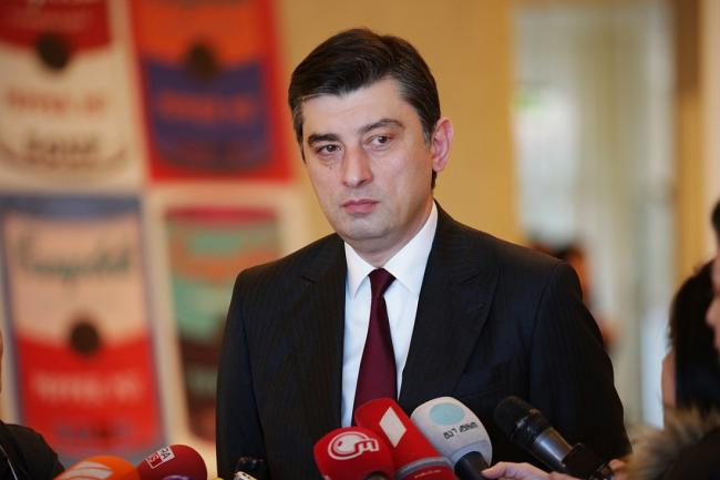 В Грузии рассказали, что означает отзыв посла из Украины