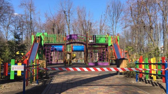 Парки в Украине закрывали ради психологического эффекта – Ляшко