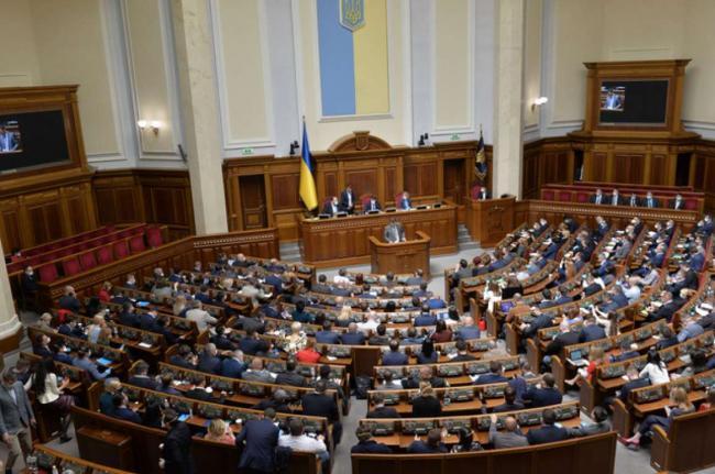 """Верховная Рада разблокировала подписание """"антиколомойского"""" закона"""