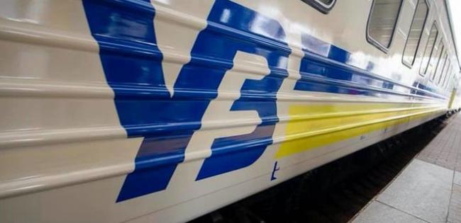 Укрзализныця не будет поднимать цены на билеты после карантина