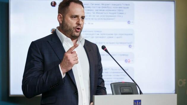 Ермак назвал базовое условие для разведения сил на Донбассе