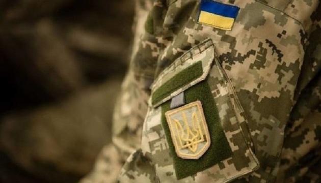 За пять месяцев на Донбассе погибли 33 военнослужащих