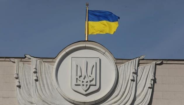 Рада отправила программу деятельности правительства на доработку