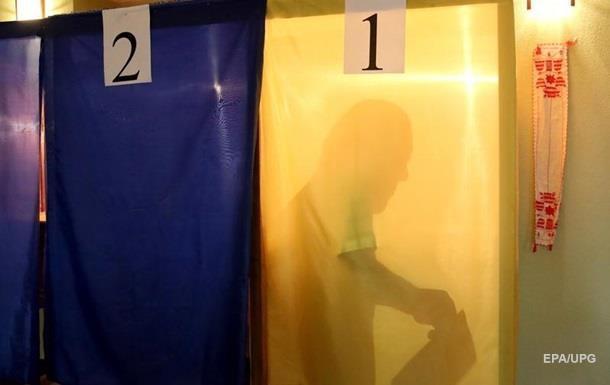 Электронное голосование и изменение территории: что предлагает закон о референдуме