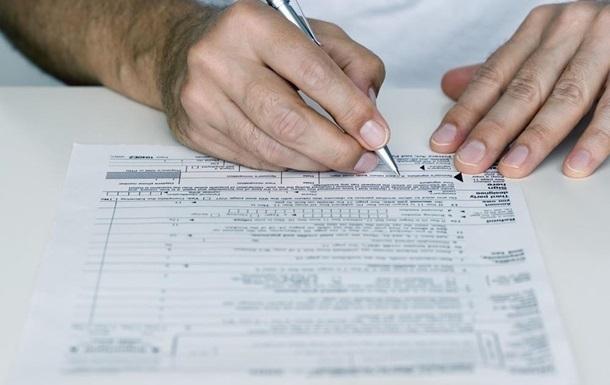 У Зеленского заговорили о замене налога на прибыль