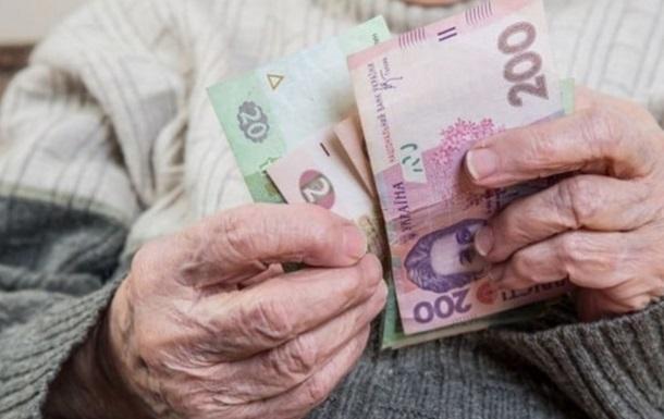 Рада повысила соцвыплаты пенсионерам и детям