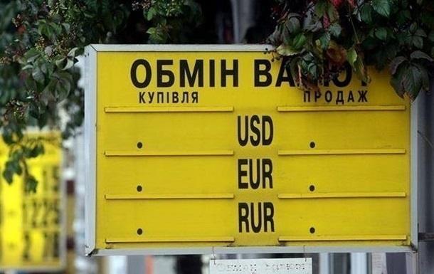 Аналитик прогнозирует рост курса доллара в Украине
