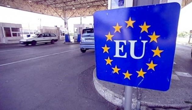 Ряд стран ЕС открывают границы для внутренних путешественников