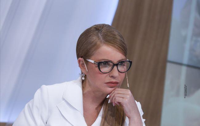 Тимошенко заявила, что будет обжаловать меморандум с МВФ