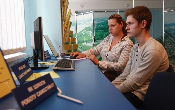 Безработным украинцам выплатили более миллиарда пособий