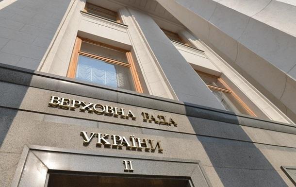 Верховной Раде предлагают закрыть выезд украинцам с долгами по коммуналке