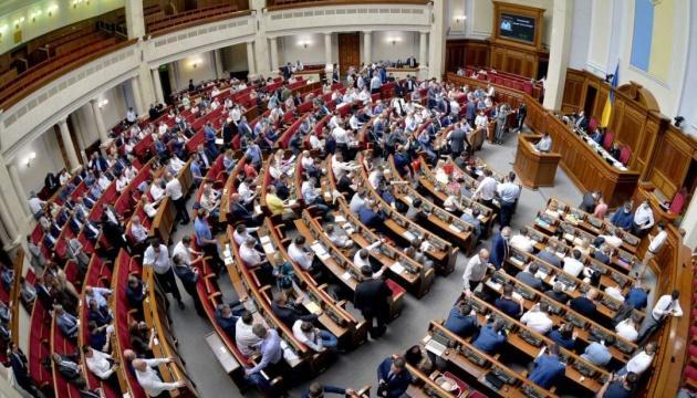 Рада не одобрила обновленную программу деятельности Кабмина