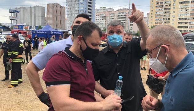 Взрыв в Киеве: полиция пришла с обыском в газораспределительную компанию