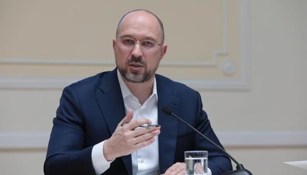 Кабмин планирует снизить ставки по ипотеке до 5-7% - Шмыгаль