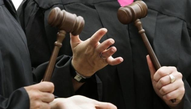 На сайте Рады обнародовали законопроект Зеленского о судебной реформе