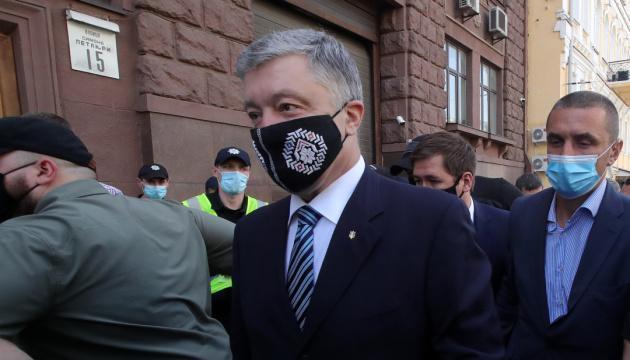 ГБР вызывает Порошенко на допрос 30 июня