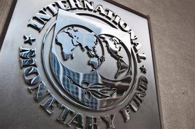 МВФ изменил прогноз падения мировой экономики в сторону ухудшения