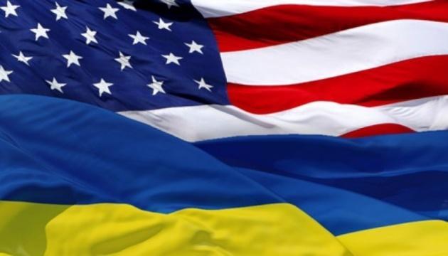 Непоколебимая поддержка. США поздравили Украину с Днем Конституции