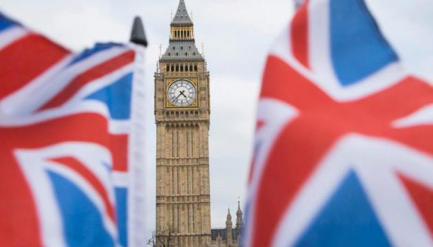 В Британии зафиксировали самое большое падение экономики за 40 лет