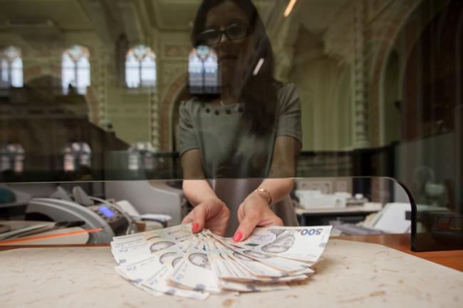 Украинское правительство введет Гарантированный минимальный доход