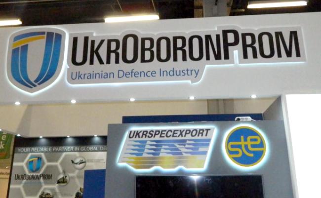 """Трансформация: """"Укроборонпром"""" изменит модель управления своими компаниями"""