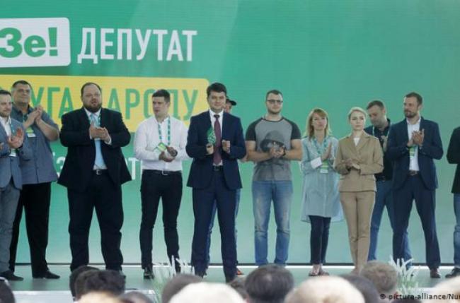 """В """"Слуге народа"""" рассказали, когда определятся с кандидатами на местных выборах"""