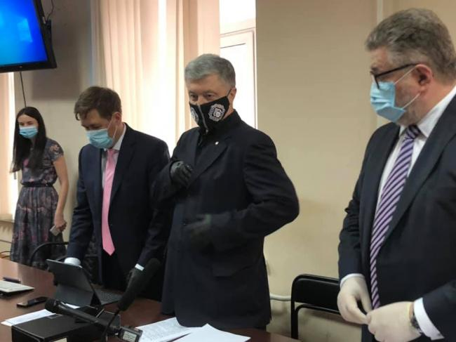 Суд перенес избрание меры пресечения Порошенко на 1 июля
