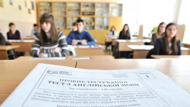 В Украине официально разрешили провести ВНО с 25 июня по 17 июля