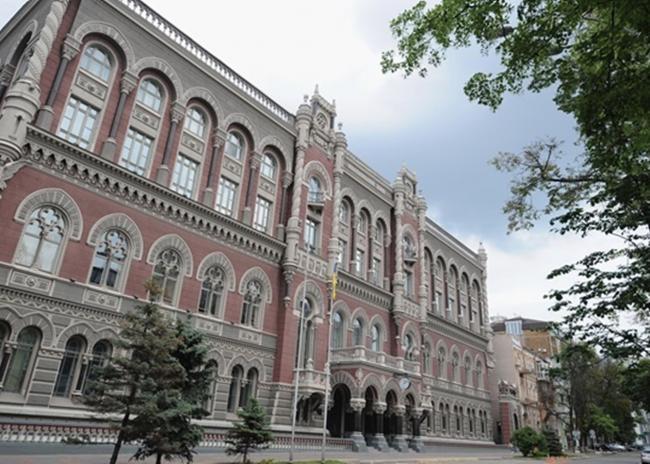 Украину ждут пиковые выплаты по госдолгу: НБУ обнародовал график