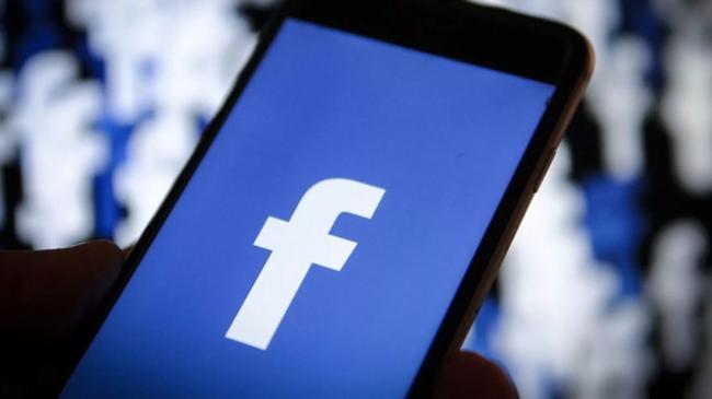 Ряд компаний отказался от размещения рекламы в Facebook
