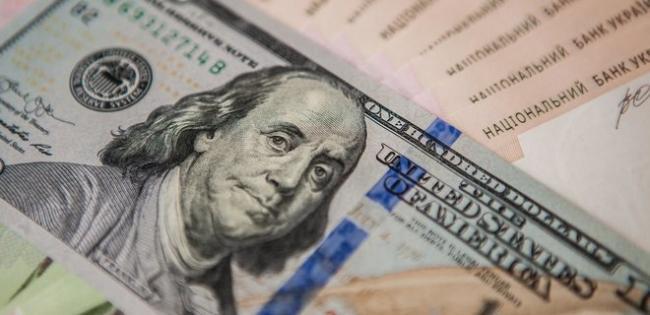 Украина получит первый транш кредита от МБРР. Куда направят деньги