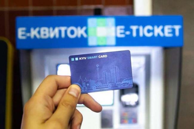 В Киеве готовы отложить введение единого электронного билета до 1 января 2021 года