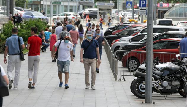 Киев усилил карантинные меры