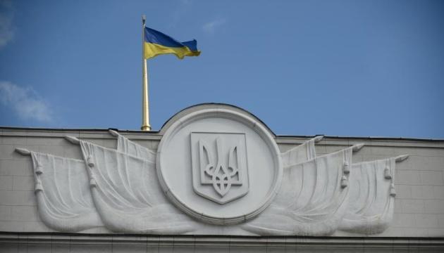 """Комитет Рады принял к голосованию законопроект """"О медиа"""""""