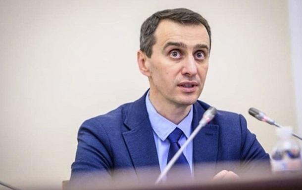 Ляшко призвал украинцев  вакцинироваться