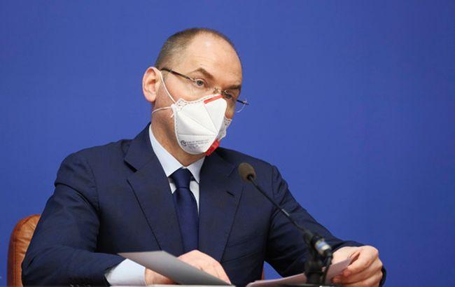 В Минздраве рассказали о готовности Украины ко второй волне пандемии