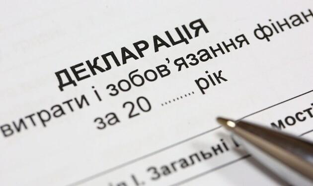 Зеленский сообщил в НАПК о нарушении