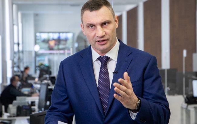 Киев готовится к дистанционному обучению в школах с сентября