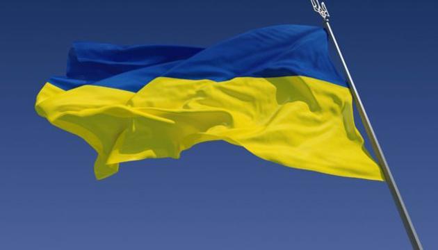 Украина отмечает 30-ую годовщину принятия Декларации о государственном суверенитете