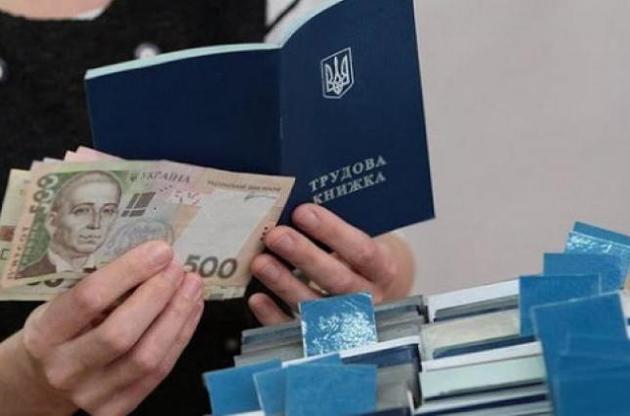 В Украине более полумиллиона зарегистрированных безработных — Госслужба занятости
