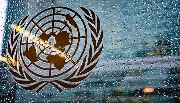 Половиной богатств мира владеют 26 человек – ООН