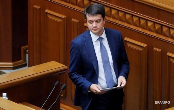 """Разумков заявил о """"нормальном"""" уровне зарплат нардепов"""